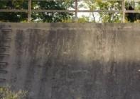 Secret Spot - Froio Air