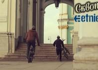 Etnies – Nikita Zharkov Alexey Maltsev